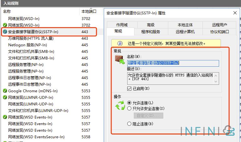iis firewall 01