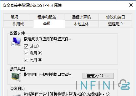 iis firewall 00