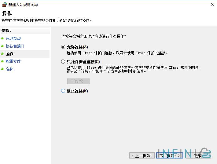 iis firewall 04