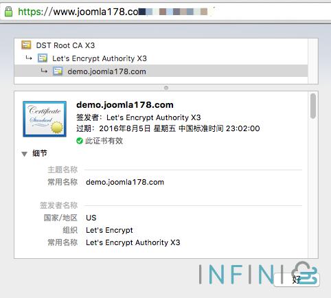 Chrome显示SSL