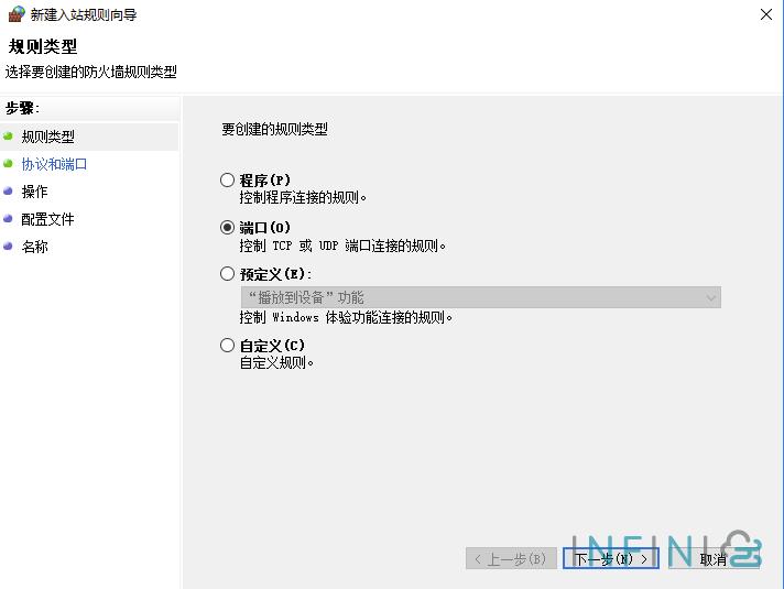 iis firewall 02