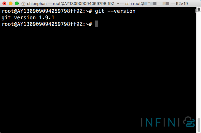 Git版本