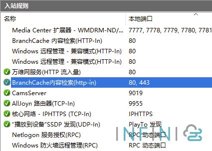 iis firewall 06