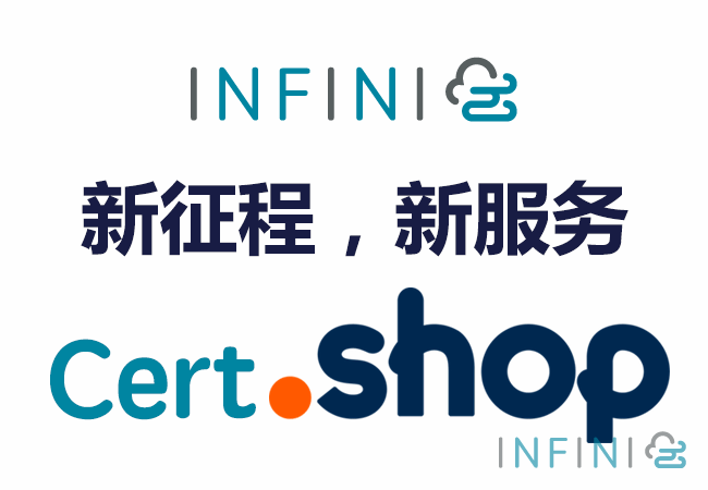 shop logo for infini 5898e